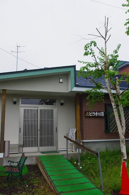 Imgp0409