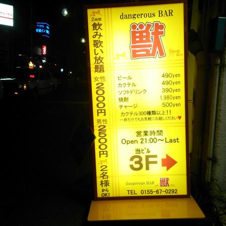 20140811223923_photo