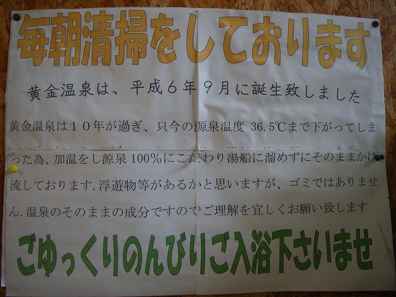 Imgp2069