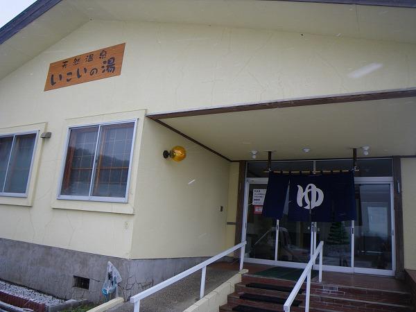Imgp3213